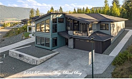 2553 Panoramic Way, Blind Bay, BC, V0E 1H2