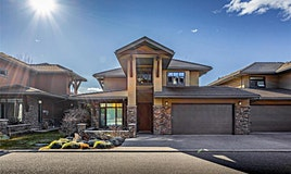 5-570 Sarsons Road, Kelowna, BC, V1W 5H5