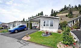 193-1850 Shannon Lake Road, West Kelowna, BC, V4T 1L6
