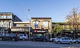 2057 West 4th Avenue, Vancouver, BC, V6J 1N3
