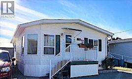 30-6677 Park Drive, Oliver, BC, V0H 1T4
