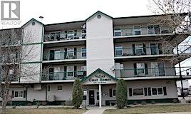 205-1601 1st Street, Estevan, SK, S4A 2X4