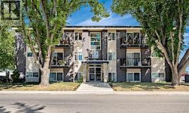 17-2301 7th Street E, Saskatoon, SK, S7H 1A2