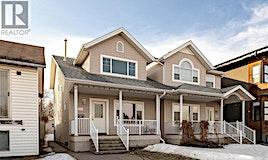 1537 Spadina Crescent E, Saskatoon, SK, S7K 3J3
