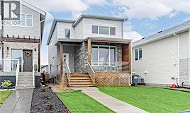 563 Marlatte Lane, Saskatoon, SK, S7W 0S8