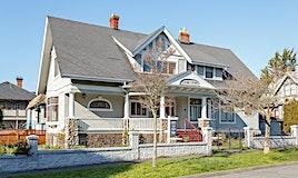 106 Medana Street, Victoria, BC, V8V 2H5