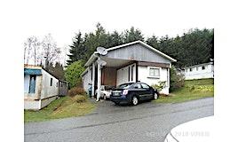 6-1191 Marine Drive, Port Alice, BC, V0N 2N0