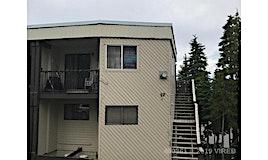 1-737 Albert Edward Place, Courtenay, BC, V9J 1L0