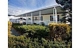 22-4935 Broughton Street, Port Alberni, BC, V9Y 8G7