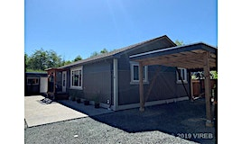 4-1885 Willis Road, Campbell River, BC, V9W 3W2