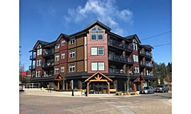 204-1533 Joan Ave, Crofton, BC, V0R 1R0