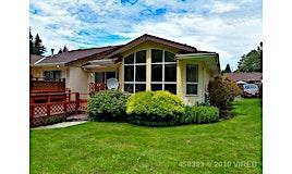 20-605 Rockland Road, Campbell River, BC, V9W 7X1