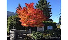 137-1124 Woss Lake Drive, Nanaimo, BC, V9R 6X7