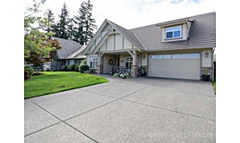 1708 Sussex Drive, Courtenay, BC, V9N 4A9