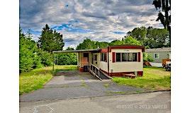 63 Honey Drive, Nanaimo, BC, V9R 5N1