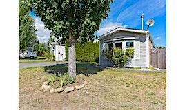 2170 Morello Place, Courtenay, BC