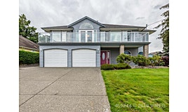 100 Birch S Street, Campbell River, BC