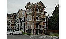 110-4701 Uplands Drive, Nanaimo, BC, V9T 5Y2