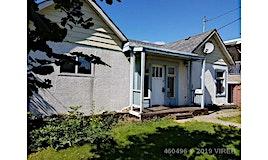 3556 11th Ave, Port Alberni, BC, V9Y 4Y7