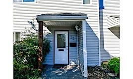 12-232 Birch Street, Campbell River, BC, V9W 2S3