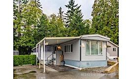 7-5931 Island Hwy, Nanaimo, BC, V9T 1X1