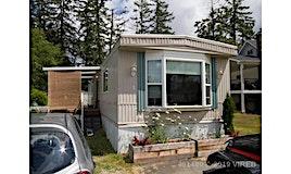 4-2917 Alberni Hwy, Port Alberni, BC, V9Y 8R4