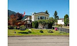 14-2301 Arbot Road, Nanaimo, BC, V9R 6S6