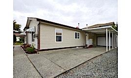 6222 Farber Way, Nanaimo, BC, V9T 6J2
