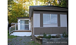 5-10325 Lakeshore Road, Port Alberni, BC, V9Y 8G5