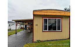 30-1160 Shellbourne Blvd, Campbell River, BC, V9W 6L5