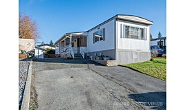 17-61 12th Street, Nanaimo, BC, V9R 6L3