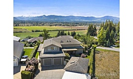 1644 Trumpeter Cres, Courtenay, BC, V9N 8W6