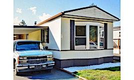 218-2465 Apollo Drive, Nanoose, BC, V9P 9K2
