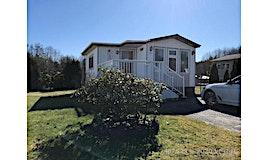 77-7100 Highview Road, Port Hardy, BC, V0N 2P0