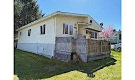 64-7361 Klakish Place, Port Hardy, BC, V0N 2P0