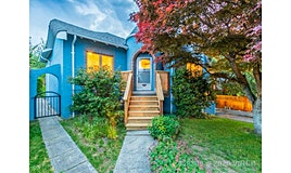 205 Pine Street, Nanaimo, BC, V9R 2B5