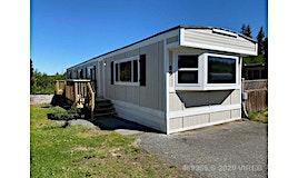 83-7100 Highview Road, Port Hardy, BC, V0N 2P0