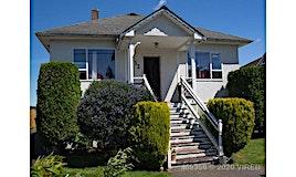 12 Gillespie Street, Nanaimo, BC, V9R 6R4