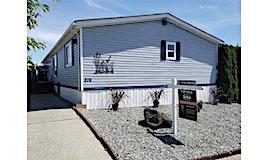 328 Myrtle Crescent, Nanaimo, BC, V9R 7A1