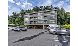301-894 S Island Highway, Campbell River, BC, V9W 1A8