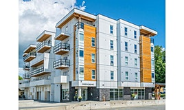 305-15 Canada Avenue, Duncan, BC, V9L 1T3