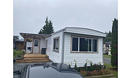124-7260 Chancellor Place, Port Hardy, BC, V0N 2P0