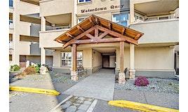 102-4949 Wills Road, Nanaimo, BC, V9T 2K4