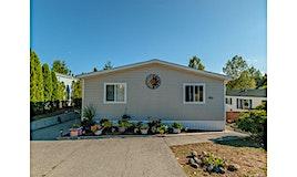 9-353 Aspen Way, Nanaimo, BC, V9R 7A1
