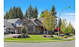 2939 Cascara Crescent, Courtenay, BC, V9N 4B8
