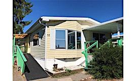 32-80 5th Street, Nanaimo, BC, V9R 1N1