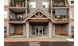 203-280 S Dogwood Street, Campbell River, BC, V9W 6Y7