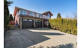 2644 S Alder Street, Campbell River, BC, V9H 1R9
