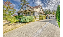 608 Sarum Rise Way, Nanaimo, BC, V9R 7E5