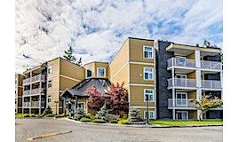 101-3270 Ross Road, Nanaimo, BC, V9T 5J1